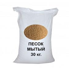 Песок мытый в мешках 30 кг.